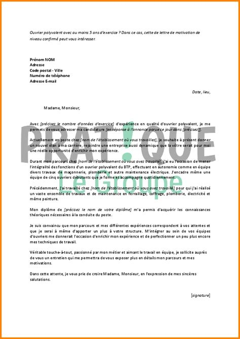 Mod Les Lettre De Motivation D T lettre de motivation phrase d 28 images ppt cv