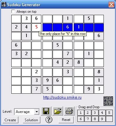 free printable sudoku generator freeware downloads alex ermolaev sudoku generator 4 6