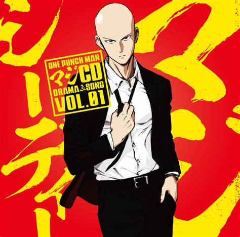 one punch vol 13 crunchyroll quot one punch quot will return with four volume