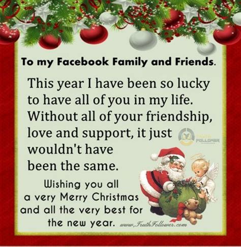 merry christmas  happy  year   facebook family  friends christmas merry christmas