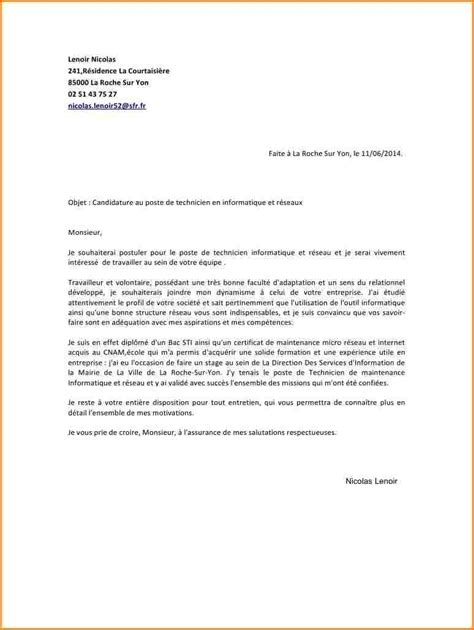 Exemple Lettre De Motivation En Mairie 7 Lettre Motivation Mairie Curriculum Vitae Etudiant