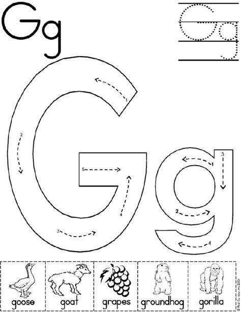 kindergarten pattern standards alphabet worksheets for kids and alphabet activities on