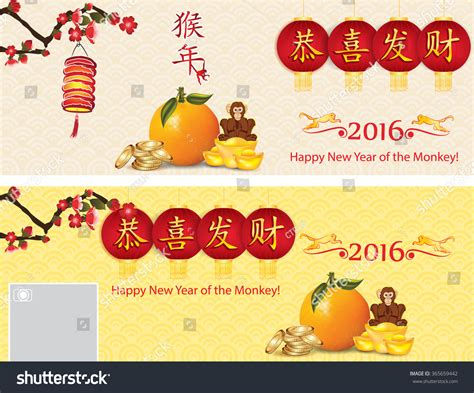new year year of the meaning new year background text meaning happy
