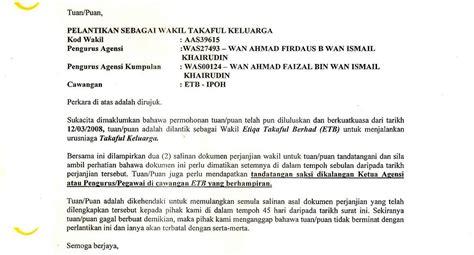 www zulfikaragency81 surat perlantikan syarikat