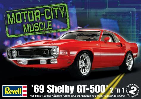revell 1969 ford mustang shelby gt500 model kit