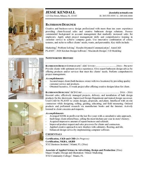 interior design resume interior design sle resume http www resumecareer
