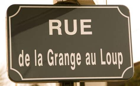 25 rue de la grange aux loups nantes 朝倉ノニーの 歌物語 ナントに雨が降るnantes