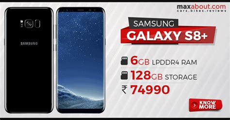 Samsung S8 Ram 6gb samsung galaxy s8 launched in india