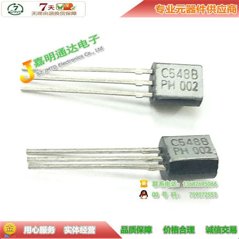 transistor bc548 buy buy wholesale bc548 transistor from china bc548 transistor wholesalers aliexpress