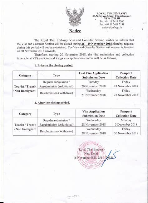 thailand visa information  delhi india news