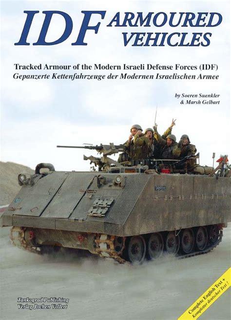 sagger anti tank missile vs m60 battle tank yom kippur war 1973 duel books aviation shop kirjat kirjat tankograd idf