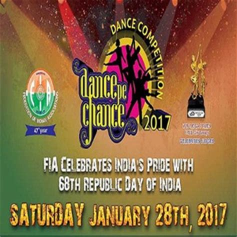 competition 2017 india pe chance competition 2017 in plainfield
