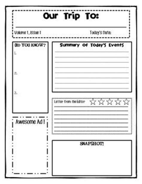 field trip report template field trip reflection classroom ideas