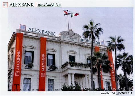 banche alessandria egitto alexbank apre nuova filiale ad alessandria per pmi