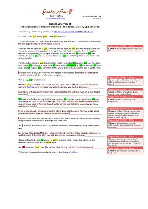 Obamas Victory Speech Essay by Speech Analysis Of President Obama S Presidential Victory Speech 2012