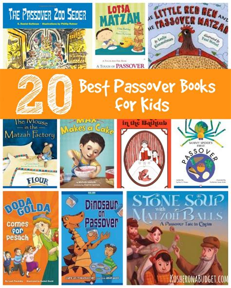 top 20 picture books 20 best passover children s books
