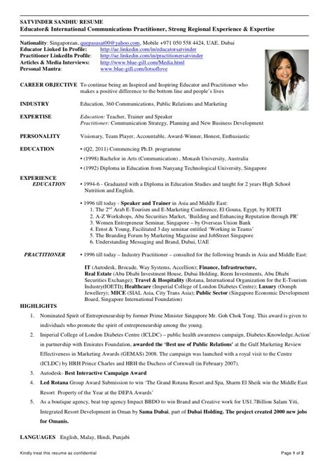 Public Health Resume Sample by 2011 Satvinder Sandhu Resume Educator And Communication