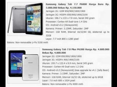 Tablet Samsung Murah Dan Canggih harga pc tablet murah dan canggih referensi harga