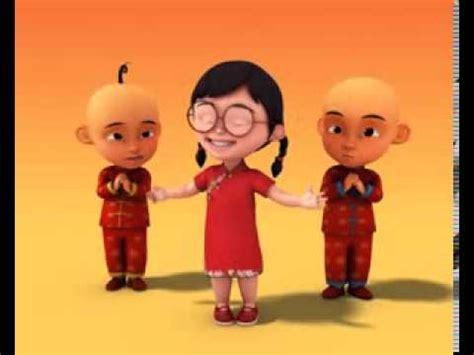 film upin ipin gong xi fa cai full movie promo upin dan ipin gong xi fa cai 2014 youtube