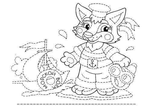 dibujos en foami para el aula grafomotricidad para ni 241 os de preescolar