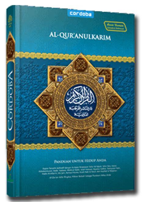 Al Quran Cordoba Haramain Tajwid Berwarna al quran haramain terjemah tajwid jual quran murah