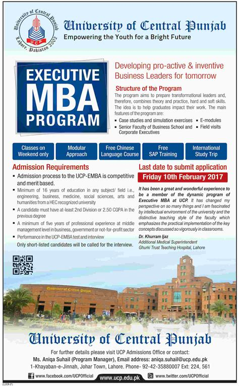 Executive Mba Admission Criteria by Of Central Punjab Ucp Emba Executive Admissions