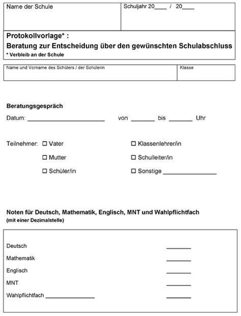 Muster Einladung Teambesprechung Protokollvorlage F 252 R Das Beratungsgespr 228 Ch
