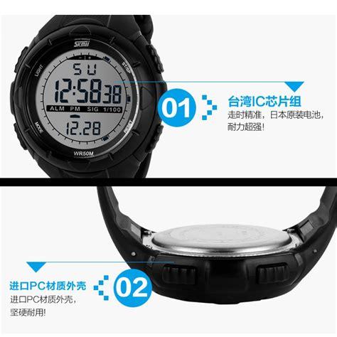 Jam Tangan Sport Pria Digital skmei jam tangan sport digital pria dg1025 army green