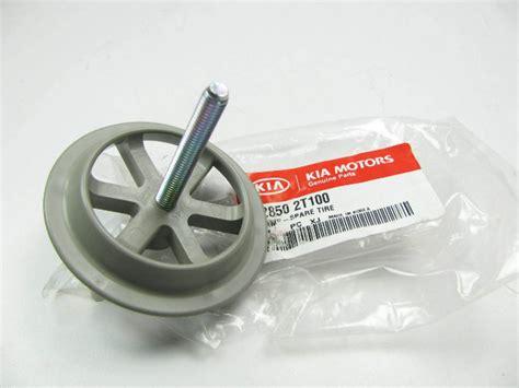 kia optima cadenza spare tire wheel clamp lock  oem
