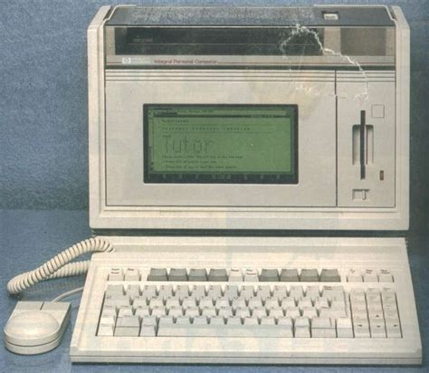 HP Integral PC