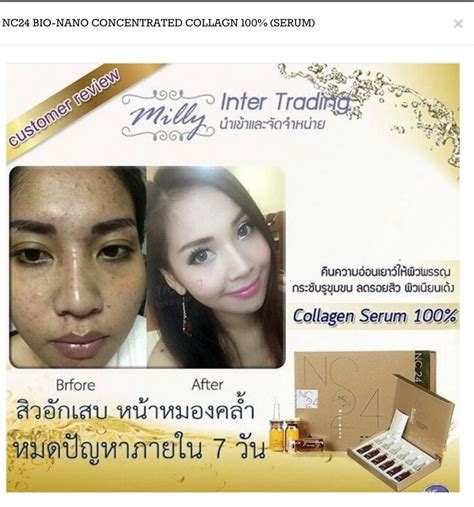 Distributor Serum Vitamin C 17 best images about excellent whitening skin products