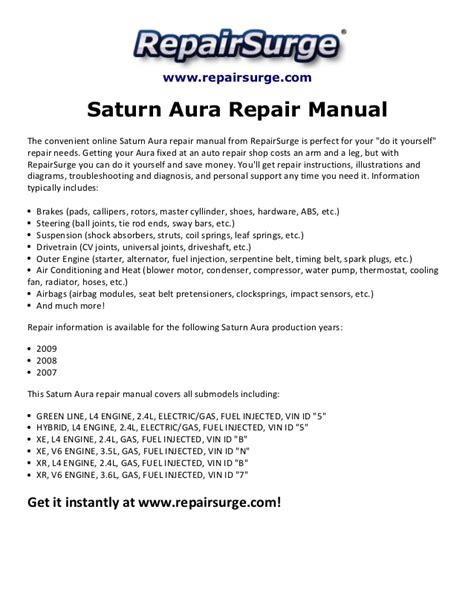 saturn aura repair manual 2007 2009