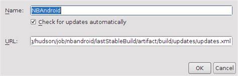 membuat aplikasi android dengan netbeans di windows membuat aplikasi android di netbeans welcome to adet s blog
