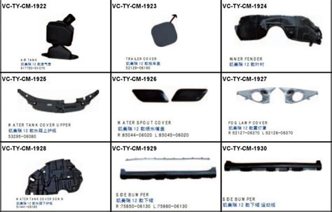 2012 Toyota Camry Performance Parts For Toyota Camry 2012 China Front Bumper Japan Camry Pp