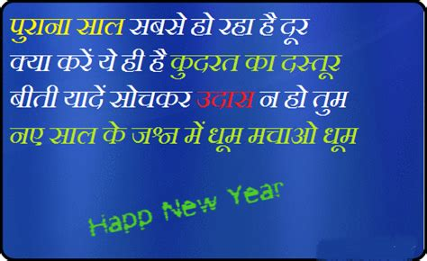 new year sayeri newyearsayari new calendar template site