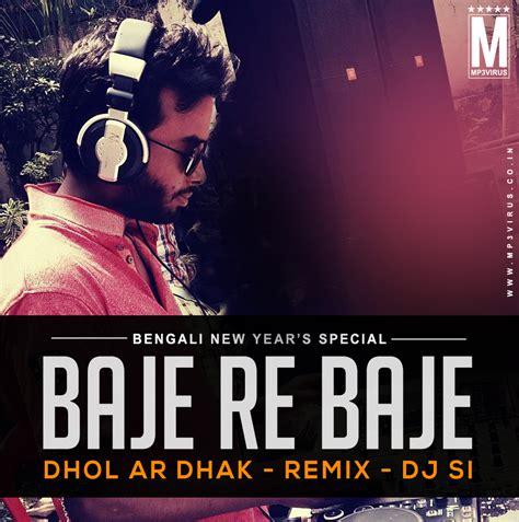 dj dhol remix mp3 songs download baje re baje dhol ar dhak remix dj si download