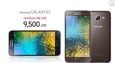 Noah Samsung Galaxy E5 Custom 1 samsung galaxy e5 เตร ยมขายส ปดาห หน า tme2015 ราคา
