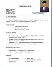 sample resume format what to include