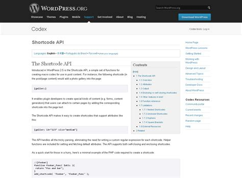 tutorial api wordpress wordpress tutorials για να ξεκινησετε με τα shortcodes