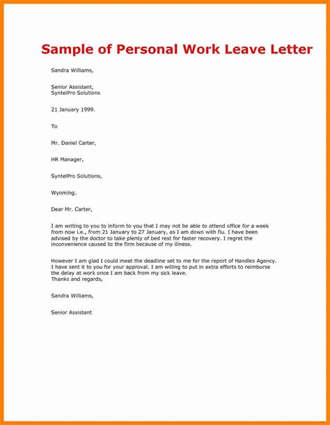 Application Letter For Office 10 Application For Leave In Office For Personal Work Cashier Resumes
