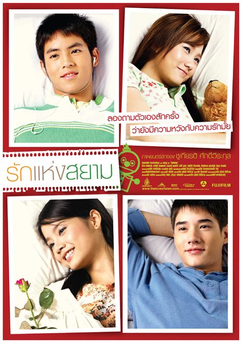 film thailand wiki the love of siam wikipedia bahasa indonesia
