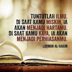 gambar kata kata mutiara islami hadist quotes