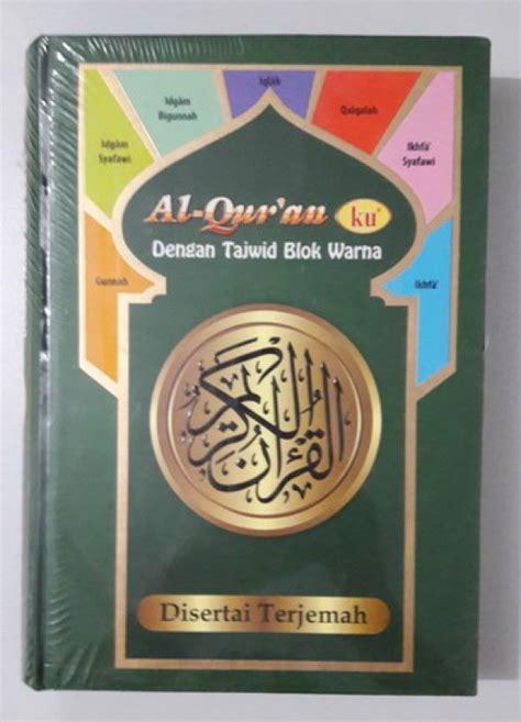 Al Quran Ku Muslimah Dengan Tajwid Blok Warna Al Quran Ku bukukita al quran ku dengan tajwid blok warna hijau disertai terjemah