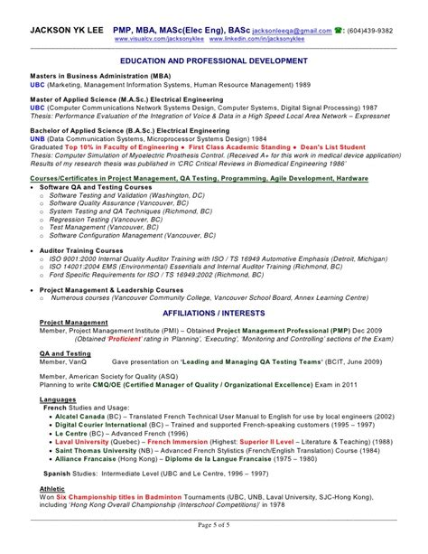 application support engineer resume technical support engineer resume sles visualcv senior