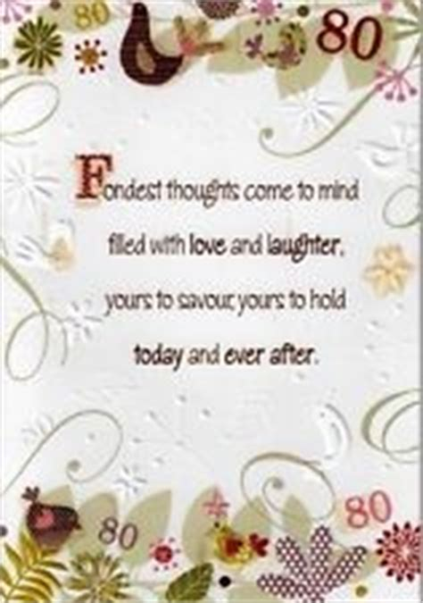 Th  Ee  Birthday Ee   Quotes For Women Quotesgram