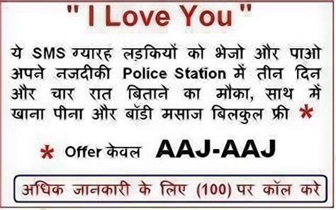 celebrity crush meaning in hindi free seva khas ladko ke liye