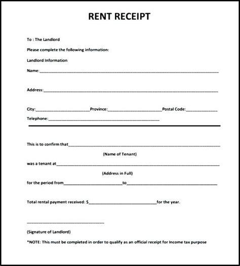 equipment donation receipt letter template equipment receipt form yagoa me