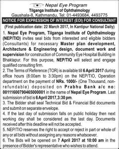 bw bank ruit notice for expression of interest eoi for consultant