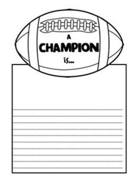 football writing paper football writing paper template druggreport186 web fc2