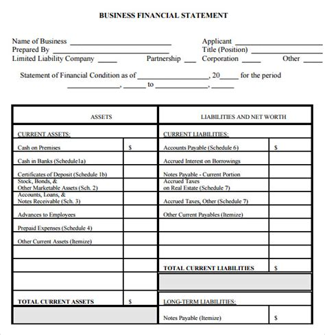 personal financial statement form 7 free sles